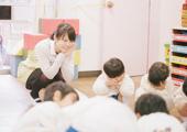 外部幼稚園実習
